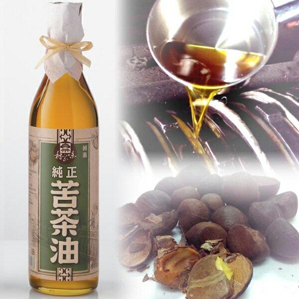 村家味 純正苦茶油(600ml/瓶)