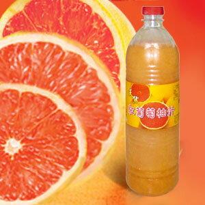 ~永大~紅葡萄柚天然果汁  950g~20入  箱  冷凍配送~~~良鎂咖啡吧台原物料商~