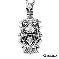 【GIUMKA】未來使者德國精鋼項鍊 愛心皇冠、翅膀造型設計 個性潮男款 單個價格 MN03003