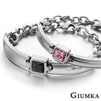 ~GIUMKA~定情之吻手鍊 德國精鋼鋯石 男女情人對 銀色款 單個 MB00359