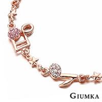 【GIUMKA】音樂精靈手鍊 精鍍玫瑰金 鋯石 甜美淑女款 單個價格 MB00403-1