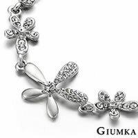 【GIUMKA】花之戀語黑金紫白鋯手鍊 精鍍黑金 鋯石 屬於歐規商品不含鎳 花朵造型設計 甜美淑女款 單個價格