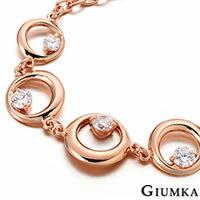 【GIUMKA】時尚光環手鍊 精鍍玫瑰金 鋯石 甜美淑女款 玫瑰金白鋯 單個價格 MB428-1