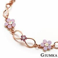 【GIUMKA】幸福花語蛋白石手鍊 精鍍正白K 鋯石 小花、蝴蝶結曲線造型設 甜美淑女款 玫金粉鋯 單個價格 MB430-1