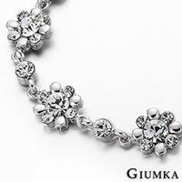 ~GIUMKA~花之協奏曲手鍊 精鍍正白K 鋯石 花朵  甜美淑女款 單個 MB439~1
