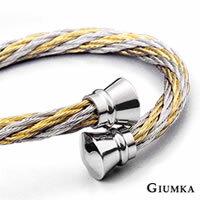 【GIUMKA】纏繞手環 德國精鋼個性潮男款手環 (金銀) 單個價格 MB00566
