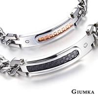 【GIUMKA】永遠幸福著手鍊 德國精鋼黑膽石鋯石男女情人手鍊 黑色/玫金 單個價格 MB00571