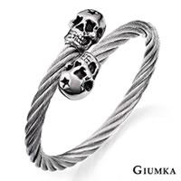 【GIUMKA個性潮男】黑暗星德國精鋼鋯石鋼索鋼絲彈性手鍊 個性潮男款 單個價格 MB00656