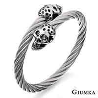 【GIUMKA個性潮男】經典骷髏頭德國精鋼鋼索鋼絲彈性手環 個性潮男款 (銀色) 單個價格 MB00659