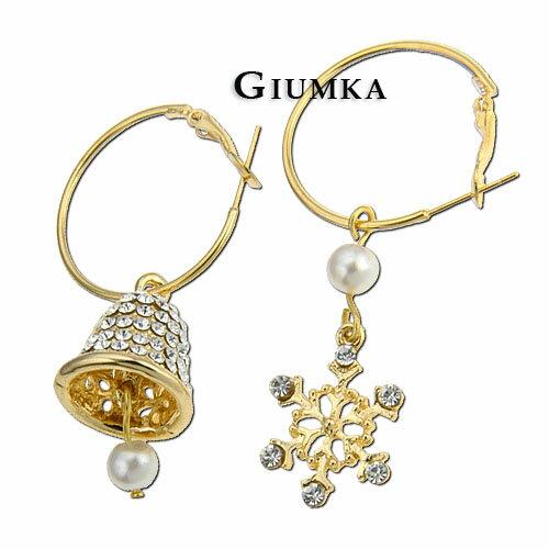 【GIUMKA】聖誕搖搖鈴雪花 耳針式耳環 精鍍黃K 鋯石 白珍珠 金色款/一對價格 MF00095-2
