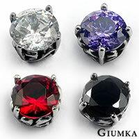 【GIUMKA】四爪白鑽 316L鋼耳環 街頭個性款 兩面皆可戴 多款任選/單邊單個價格 MF00113