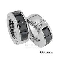 【GIUMKA】獨家專利設計鋯石易夾單邊耳環 精鍍正白K 7MM 黑鋯款 單邊單個價格
