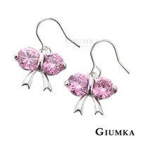 【GIUMKA】美鋯蝴蝶結耳勾式耳環 精鍍正白K 鋯石 甜美名媛淑女 一對價格 粉紅款