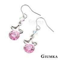 ~GIUMKA~星光童話耳勾式耳環 精鍍正白K 鋯石 不過敏鋼針 甜美淑女款 一對 粉紅款