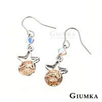 【GIUMKA】星光童話耳勾式耳環 精鍍正白K 鋯石 不過敏鋼針 甜美淑女款 一對價格 香檳金 MF00147-3