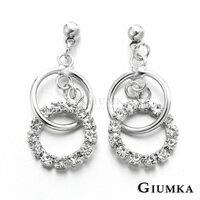 【GIUMKA】圓滿耳針式耳環 精鍍正白K 鋯石 甜美淑女款 一對價格 MF00162