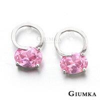 【GIUMKA】愛的軌跡耳針式耳環 精鍍正白K 鋯石 不過敏鋼耳針 甜美名媛淑女 一對價格 粉紅款 MF00166-2