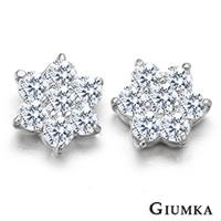 【GIUMKA】幸運雪花耳針式耳環 精鍍正白K八心八箭 抗過敏鋼耳針 甜美淑女款 一對價格