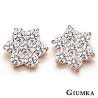 【GIUMKA】幸運雪花耳針式耳環 精鍍玫瑰金八心八箭 甜美淑女款 一對價格