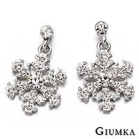 【GIUMKA】片片雪花耳針式耳環 精鍍正白K 鋯石 抗過敏鋼耳針 甜美淑女款 一對價格 MF260-1