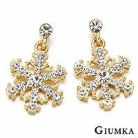 【GIUMKA】片片雪花耳針式耳環 精鍍黃K 鋯石 甜美淑女款 抗過敏鋼針 一對價格 MF00260-2