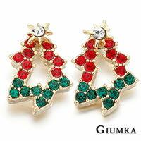【GIUMKA】聖誕樹貼耳針式耳環 精鍍黃K 鋯石 甜美淑女款 抗過敏鋼針 一對價格 MF00273-1