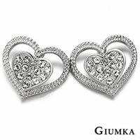 【GIUMKA】心戀心貼耳針式耳環 精鍍正白K 鋯石 大小愛心 鏤空造型設計 甜美淑女款 抗過敏鋼針 一對價格 MF00275-1