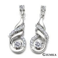【GIUMKA】神秘女郎八心八箭貼耳垂墜針式耳環 精鍍正白K 鋯石 甜美淑女款 抗過敏鋼針 一對價格 MF00281