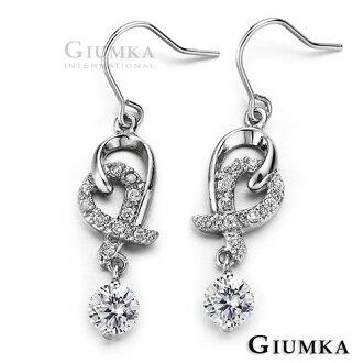【GIUMKA】只屬於你八心八箭鋯石耳勾式耳環 精鍍正白K鋯石 名媛淑女款/一對價格