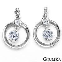 【GIUMKA】圓形鏤空八心八箭貼耳針式垂墜鋯石耳環 精鍍正白K 抗過敏鋼針 甜美淑女款/一對價格 MF00301-5