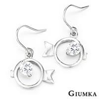 【GIUMKA】閃爍金魚耳勾式垂墜耳環 精鍍正白K 鋯石 甜美淑女款/一對價格 MF00309-1
