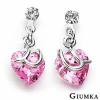 【GIUMKA】愛情華爾茲貼耳針式垂墜鋯石耳環 精鍍正白K 鋯石 抗敏鋼針 愛心造型 甜美淑女款 銀色粉鋯/一對價格 MF00320-5