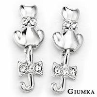 【GIUMKA】蝴蝶結小貓鋯石貼耳垂墜針勾式耳環 精鍍正白K 甜美淑女款 貓咪、蝴蝶結造型設計 一對價格 MF00340-1
