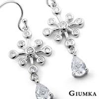 【GIUMKA】幸運水滴八心八箭鋯石垂墜勾式耳環 精鍍正白K 甜美淑女款 一對價格 MF00343