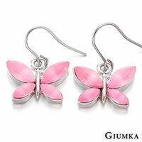 【GIUMKA】蝴蝶公主鋯石勾式耳環 精鍍正白K 鋯石 甜美淑女款 抗敏鋼針/一對價格 MF00411