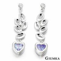 【GIUMKA】詩情愛意貼耳針式垂墜鋯石耳環 精鍍正白K 鋯石 抗敏鋼針 甜美淑女款 藍鋯/一對價格 MF00416-3