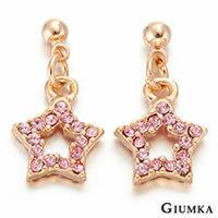 【GIUMKA】閃亮之星貼耳針式垂墜鋯石耳環 精鍍玫瑰金 鋯石 抗敏鋼針 甜美淑女款 玫金粉鋯/一對價格 MF00419-3