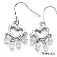 ~GIUMKA~雙心奇緣鋯石勾式耳環 精鍍正白K 鋯石 甜美淑女款 鏤空愛心 一對  銀色