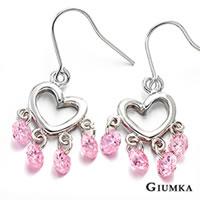 【GIUMKA】雙心奇緣鋯石勾式耳環 精鍍正白K 鋯石 甜美淑女款 鏤空愛心造型 一對價格/銀色粉鋯 MF00435-2