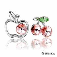 多色任選【GIUMKA】水果之戀鋯石不對稱耳釘耳環 精鍍正白K/黃K 蘋果、櫻桃不對稱造型設計 甜美淑女款 抗敏鋼針/一對價格 MF00572