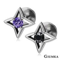 【GIUMKA】十字星德國精鋼鋯石栓扣式耳環 兩面皆可佩帶 個性街頭風 5款任選 單邊單個價格 MF00580