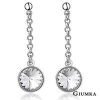 【GIUMKA】吊墜水晶耳針式耳環 精鍍正白K 甜美淑女款 (白色) 一對價格 MF00594-1