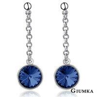 【GIUMKA】吊墜水晶耳針式耳環 精鍍正白K 甜美淑女款 (深藍) 一對價格 MF00594-3