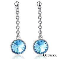 【GIUMKA】吊墜水晶耳針式耳環 精鍍正白K 甜美淑女款 (藍色) 一對價格 MF00594-4