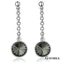 【GIUMKA】吊墜水晶耳針式耳環 精鍍正白K 甜美淑女款 (灰色) 一對價格 MF00594-5