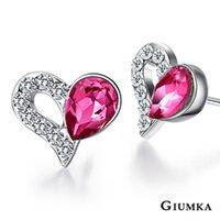 ~GIUMKA~心心相愛耳針式耳環 精鍍正白K 甜美淑女款  粉色  一對 MF00596