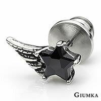 兩色任選【GIUMKA】流星羽耳環 德國精鋼鋯石栓扣式耳環 個性潮男款 仿古銀刷黑處理 兩面皆可佩帶 單邊單個 MF03006