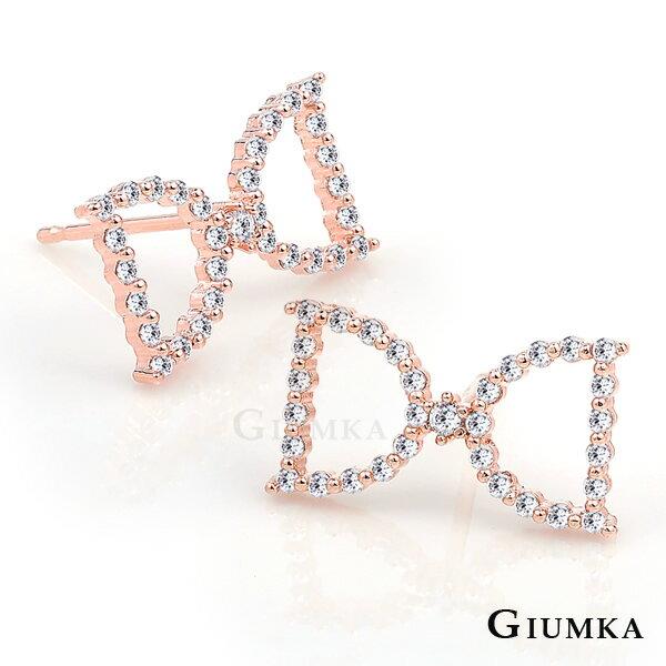 【GIUMKA】正韓貨蝴蝶結耳環 精鍍玫瑰金 半寶鋯石 一對價格 MF04006