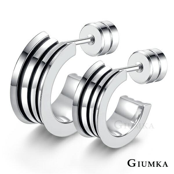 加贈後扣單個【GIUMKA】簡約線條耳環 珠寶白鋼情侶耳環 C形耳環系列 可雙面佩帶 單邊單個 MF05001