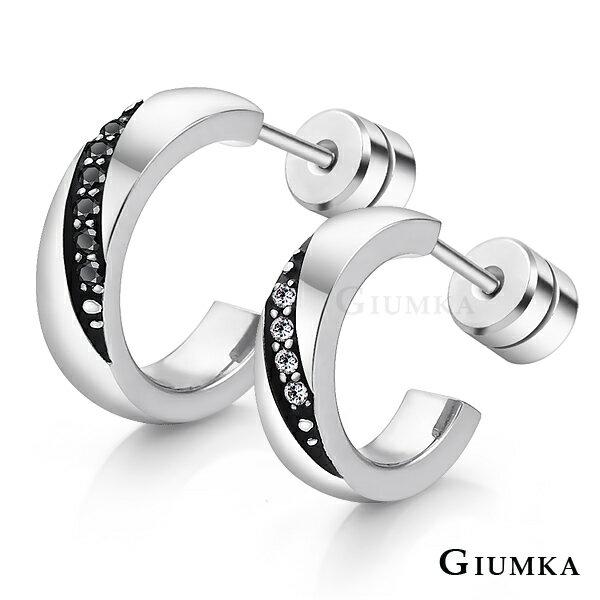 加贈後扣單個【GIUMKA】真情不變耳環 珠寶白鋼情侶耳環 抗敏鋼針 銀色/黑色/玫瑰金 單邊單個/多色任選 MF05017